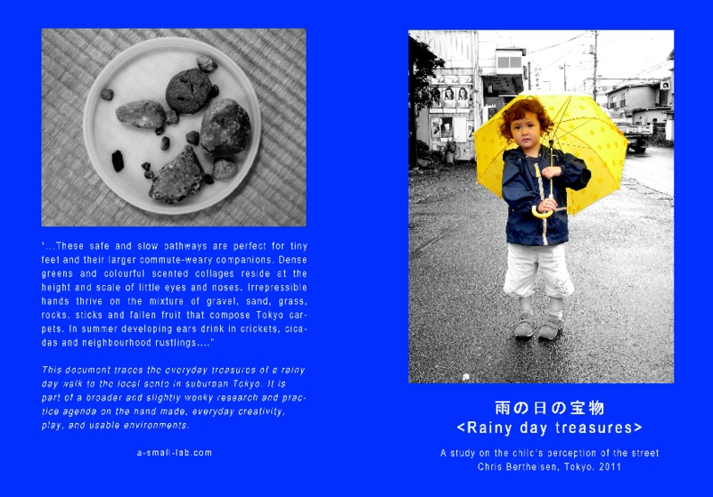 Rainy Day Treasures Pamphlet